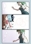 1boy 2girls 3koma alternate_costume ascot asutora bare_arms blank_speech_bubble blue_bow blue_hair blue_wings bow brown_coat check_commentary cirno closed_eyes coat comic commentary_request daiyousei dress faceless faceless_female fairy_wings from_side green_dress green_hair hair_bow hair_ribbon highres ice ice_wings long_hair looking_up multiple_girls open_mouth red_scarf ribbon scarf shaded_face short_sleeves silent_comic smile speech_bubble touhou white_coat wings yellow_neckwear yellow_ribbon