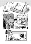1boy 1girl :d admiral_(kantai_collection) alternate_costume alternate_hairstyle bangs blush bow comic commentary_request drooling enmaided food greyscale hair_bow hair_ribbon hat imu_sanjo kantai_collection long_hair maid maid_headdress military military_uniform monochrome naganami_(kantai_collection) naval_uniform open_mouth peaked_cap ribbon sandwich smile translated tray uniform