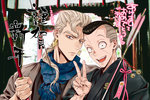 2boys arrow black_hair blonde_hair bow_(weapon) brothers chocolate_lover earrings grey_hair japanese_clothes jewelry jojo_no_kimyou_na_bouken kimono multiple_boys new_year nijimura_keichou nijimura_okuyasu photo_background ponytail scarf siblings translation_request v weapon