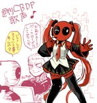 2boys bodysuit cable_(marvel) comic commentary_request cosplay deadpool detached_sleeves face_mask glowing glowing_eye hair_ribbon hatsune_miku hatsune_miku_(cosplay) marvel mask multiple_boys musical_note necktie one_eye_closed outstretched_arm pleated_skirt ribbon shirt skirt sleeveless sleeveless_shirt smile tako_(plastic_protein) thighhighs translation_request twintails wide_sleeves