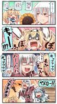3girls 4koma :d aqua_neckwear aqua_skirt blonde_hair blue_hair blue_sailor_collar blue_shirt breast_pocket brown_gloves comic commentary_request crying dixie_cup_hat double_bun facial_scar fang flower flying_sweatdrops gambier_bay_(kantai_collection) gangut_(kantai_collection) gloves hair_between_eyes hair_ornament hairclip hat highres holding ido_(teketeke) kantai_collection long_hair md5_mismatch military_hat multicolored multicolored_clothes multicolored_gloves multiple_girls neckerchief no_hat no_headwear o_o open_mouth orange_eyes pleated_skirt pocket red_shirt remodel_(kantai_collection) sailor_collar samuel_b._roberts_(kantai_collection) scar school_uniform seed serafuku shaded_face shirt short_sleeves skirt smile speech_bubble sunflower sunflower_seed thought_bubble translated v-shaped_eyebrows white_hair white_hat