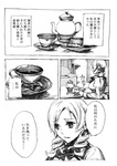 1girl comic cup drill_hair greyscale hair_ornament mahou_shoujo_madoka_magica monochrome nobita school_uniform teacup teapot tomoe_mami translated twin_drills twintails
