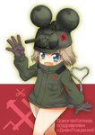 1girl 4 :d adapted_uniform animal_ears black_gloves commentary cowboy_shot cyrillic emblem eyebrows_visible_through_hair fake_animal_ears fang fujimaru_arikui girls_und_panzer gloves green_hat hat headgear heart heart_tail katyusha long_sleeves looking_at_viewer military military_uniform mouse_ears mouse_tail number open_mouth pravda_(emblem) pravda_military_uniform russian short_jumpsuit smile solo tail tank_turret translation_request uniform
