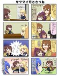 !! /\/\/\ 4koma 5girls animal_ears arms_up black_hair blonde_hair blue_eyes blue_hair brown_eyes brown_hair chibi closed_eyes coat comic commentary cosplay danyotsuba_(yuureidoushi_(yuurei6214)) dress flying_sweatdrops food food_themed_clothes fox_ears fox_tail fur_collar hair_ornament hairclip hand_to_own_mouth highres holding_hands kneehighs lolita_fashion long_hair long_sleeves multiple_girls multiple_tails one_eye_closed onizuka_ao open_mouth original pleated_dress raccoon_ears raccoon_tail reiga_mieru reiga_mieru_(cosplay) shiki_(yuureidoushi_(yuurei6214)) short_hair short_sleeves shorts sleepy smile surprised sweet_potato tail tanuki tatami tenko_(yuureidoushi_(yuurei6214)) translated yellow_eyes youkai yuureidoushi_(yuurei6214)