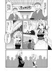 1girl 3boys =_= ahoge apron bandana bow bowl braid choker collarbone collared_shirt comic commentary_request crowd eyebrows_visible_through_hair frills futa_(nabezoko) glasses greyscale highres izayoi_sakuya japanese_clothes maid maid_apron maid_headdress monochrome morichika_rinnosuke multiple_boys necktie notepad open_mouth pen ponytail puffy_short_sleeves puffy_sleeves queue shirt short_hair short_sleeves sign squiggle steam sweat touhou translation_request twin_braids waving wavy_mouth wide-eyed