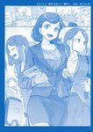 /\/\/\ 3girls :d absurdres bangs blue_theme breasts business_suit chair clock closed_eyes emphasis_lines flying_sweatdrops formal getsuyoubi_no_tawawa highres himura_kiseki holding indoors jacket large_breasts long_sleeves looking_at_viewer monochrome multiple_girls office_chair office_lady open_mouth pencil_skirt scan short_hair skirt skirt_suit smile standing suit translation_request wall_clock waving