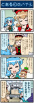 4koma :< artist_self-insert blue_hair box car cardboard_box closed_eyes comic commentary hand_on_own_chin hat heterochromia highres juliet_sleeves light_brown_hair long_sleeves lyrica_prismriver mizuki_hitoshi motor_vehicle open_mouth puffy_sleeves real_life_insert red_eyes smile sweat tatara_kogasa touhou translated trunk vehicle