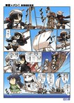 6+girls ^_^ aki_(girls_und_panzer) arms_up artist_name bangs black_coat black_eyes black_footwear black_hair black_neckwear blouse blue_eyes blue_sky boat boots bow brown_vest closed_eyes closed_mouth coat crossover crow's_nest curly_hair cutlass_(girls_und_panzer) dark_skin day dixie_cup_hat dress emblem fang fishing fishing_rod flint_(girls_und_panzer) girls_und_panzer green_skirt hair_bow hair_over_one_eye hat hat_feather hisahiko holding holding_pipe jolly_roger jumping kantai_collection katsuragi_(kantai_collection) keizoku_(emblem) keizoku_military_uniform keizoku_school_uniform loafers long_hair long_skirt long_sleeves mast mika_(girls_und_panzer) mikko_(girls_und_panzer) military_hat miniskirt multiple_girls murakami_(girls_und_panzer) navel neckerchief northern_ocean_hime ocean ogin_(girls_und_panzer) ooarai_naval_school_uniform open_clothes open_coat open_mouth outdoors pipe pleated_skirt ponytail raft red_bow red_hair rum_(girls_und_panzer) sail sailor sailor_collar school_uniform shoes silver_hair sitting skirt sky smile standing standing_on_one_leg translated vest watercraft white_blouse white_dress white_footwear white_hair white_headwear white_skirt |_|