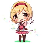 1girl :d bangs blonde_hair blush boots brown_eyes brown_footwear brown_legwear chibi commentary_request djeeta_(granblue_fantasy) eyebrows_visible_through_hair full_body gauntlets hair_between_eyes hairband head_tilt highres holding holding_sword holding_weapon looking_at_viewer nyano21 open_mouth pink_shirt pink_skirt pleated_skirt princess_connect! princess_connect!_re:dive puffy_short_sleeves puffy_sleeves red_hairband revision shirt short_hair short_sleeves signature skirt smile solo sparkle sword thigh_boots thighhighs weapon white_background