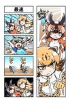! 3girls 4koma :3 :< :o >:) acesrulez animal_ears animal_print bangs bare_arms bike_shorts bird_tail bird_wings blonde_hair blush_stickers brown_eyes brown_hair cheering cheetah_(kemono_friends) cheetah_ears cheetah_print cheetah_tail closed_eyes closed_mouth clothes_writing comic commentary_request constricted_pupils day elbow_gloves empty_eyes english_text extra_ears eyebrows_visible_through_hair eyeshadow floating_hair gloves greater_roadrunner_(kemono_friends) grey_hair hair_between_eyes head_wings highres horizontal_pupils horns jacket kemono_friends light_brown_hair long_hair long_sleeves looking_at_another makeup medium_hair motion_lines multicolored_hair multiple_girls necktie open_clothes open_jacket open_mouth outdoors parted_lips print_gloves print_legwear print_neckwear print_skirt pronghorn_(kemono_friends) running shirt short_sleeves shorts sidelocks skirt smile speech_bubble speed_lines sweat t-shirt tail thighhighs track_jacket translation_request two-tone_hair v-shaped_eyebrows wings yellow_eyes zettai_ryouiki |d