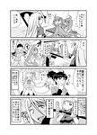 1boy 4girls 4koma ahoge animal_ears black_sclera breasts centaur centorea_shianus clapping comic dullahan ear_wiggle feathered_wings goo_girl harpy harukabo horse_ears kurusu_kimihito lala_(monster_musume) long_hair monochrome monster_girl monster_musume_no_iru_nichijou multiple_girls navel one_eye_closed papi_(monster_musume) raincoat scythe short_shorts shorts smile suu_(monster_musume) sweatdrop tentacle_hair translation_request wings