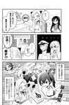 ... /\/\/\ 2boys 6+girls :d admiral_(kantai_collection) airfield_hime arms_behind_back ascot bangs bare_arms bare_shoulders bikini board_game cameraman collarbone comic epaulettes eyebrows_visible_through_hair eyelashes fish flower game_show glasses gloves goldfish_scooping greyscale hair_between_eyes hair_ornament hair_tie hairband hairclip hand_up hat headphones horns jacket kaga_(kantai_collection) kantai_collection kirin_tarou kumano_(kantai_collection) kuroshio_(kantai_collection) long_hair long_sleeves mahjong mahjong_tile military military_uniform monochrome motion_lines multiple_boys multiple_girls muneate naval_uniform necktie notice_lines ooyodo_(kantai_collection) open_clothes open_jacket open_mouth original peaked_cap poi_(goldfish_scoop) ponytail school_uniform serafuku shinkaisei-kan short_hair short_sleeves side_ponytail sidelocks sleeveless smile southern_ocean_oni sparkling_eyes speech_bubble sweat swimsuit tenbou tv_camera twintails uniform v-shaped_eyebrows vest water water_tank