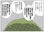 comic earth_ekami implied_kiss kantai_collection no_humans translated under_covers