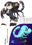 1girl ac-bu_(style) animal arachnid arm_behind_back arm_support bangs bioluminescence black_hair black_jacket black_legwear black_sweater blue_eyes blush bobunemimimmi braid brown_footwear bug character_sheet clenched_hand commentary crayfish evolvingmonkey flat_chest glowing glowing_eyes grey_skirt half_updo hand_up highres insect_girl jacket long_sleeves multiple_views original parody parted_bangs pipimi pleated_skirt poptepipic popuko red_eyes school_uniform scorpion scorpion_tsuchida shoes short_eyebrows sitting skirt sleeves_past_wrists sweatdrop sweater thick_eyebrows thighhighs translated two_side_up wariza