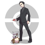 1boy bad_id black_hair bone commentary crossover cubone hirasawa_susumu male_focus poke_ball pokemon pokemon_(game) real_life skull yori_(pixiv257595)