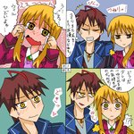 2boys 4koma blonde_hair brown_hair comic long_hair multicolored_hair multiple_boys rifyu streaked_hair tears translated two-tone_hair umineko_no_naku_koro_ni ushiromiya_lion willard_h_wright