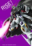 beam_saber cloak commentary_request crossbone_gundam crossbone_gundam_x-1 glowing glowing_eyes green_eyes gundam highres mecha no_humans simple_background skull_and_crossbones tyuuboutyauyo weapon