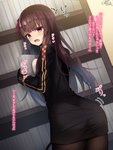 /\/\/\ 1girl ass bangs black_dress black_gloves blunt_bangs blush book bookshelf breast_press brown_hair brown_legwear commentary_request dress dutch_angle eyebrows_visible_through_hair girls_frontline gloves hair_ribbon highres holding holding_book indoors long_hair long_sleeves looking_at_viewer looking_back one_side_up open_mouth pantyhose ramchi red_eyes red_ribbon ribbon signature solo translation_request v-shaped_eyebrows very_long_hair wa2000_(girls_frontline) wavy_mouth