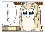 1girl 1koma :3 bkub_(style) blonde_hair blue_eyes braid brick_wall comic crown earth_ekami french_braid kantai_collection long_hair mini_crown parody poptepipic solo style_parody translation_request warspite_(kantai_collection)