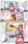 2girls 4koma :d ^_^ azur_lane bangs bare_shoulders black_hakama black_ribbon blue_eyes blue_sky blush breasts brown_eyes brown_hair building camisole closed_eyes cloud comic commentary_request crown cup curled_horns curry curry_rice day drinking_glass eyebrows_visible_through_hair flag floral_print food gloves hair_between_eyes hair_ribbon hakama hamburger high_ponytail highres hori_(hori_no_su) japanese_clothes javelin_(azur_lane) kimono medium_breasts mikasa_(azur_lane) milk mini_crown multiple_girls official_art open_mouth outdoors outstretched_arm petals pink_kimono plaid plaid_skirt plate pointing ponytail print_kimono purple_hair purple_skirt ribbon rice single_glove sitting skirt sky smile sparkle star sunburst_background sweat table tilted_headwear translated white_camisole white_gloves white_kimono wide_sleeves