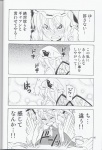 /\/\/\ 1girl absurdres blush clenched_teeth comic cup doujinshi fangs flandre_scarlet greyscale hat highres hiroyuki monochrome scan sweat teacup teeth touhou translated
