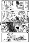 21st_century_taguchi 2girls 4koma =_= animal_ears blush_stickers closed_eyes closed_mouth comic commentary_request elbow_gloves emphasis_lines extra_ears fan fanning_face fur_collar gloves greyscale highres holding holding_fan jaguar_(kemono_friends) jaguar_ears jaguar_print jaguar_tail kemono_friends light_smile looking_at_another lying monochrome motion_lines multiple_girls no_nose on_stomach open_mouth otter_ears otter_tail outstretched_arms outstretched_leg shirt short_hair short_sleeves shouting sketch skirt small-clawed_otter_(kemono_friends) smile speed_lines squatting sweat swimsuit tail translation_request