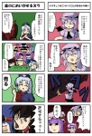 4koma 5girls >_< alice_margatroid blonde_hair censored cirno closed_eyes comic flandre_scarlet fukujima_kiwi hakurei_reimu identity_censor kawashiro_nitori kirisame_marisa komeiji_satori multiple_4koma multiple_girls patchouli_knowledge remilia_scarlet touhou translated yagokoro_eirin
