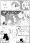 0_0 2girls 4koma :3 >_< bangs blush braid closed_eyes comic doremy_sweet doremy_sweet_(baku) feathered_wings french_braid fumikiri_(dake_no_hito) greyscale hat heart highres holding holding_hat hug kishin_sagume looking_at_another looking_up medium_hair monochrome multiple_girls open_mouth parted_bangs sheep short_hair touhou translation_request wings