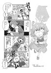 /\/\/\ 2girls :d >:( aono3 bleeding blood blush blush_stickers breasts bruise_on_face clenched_hand closed_mouth comic detached_sleeves emphasis_lines fishing fishing_line fishing_rod geta greyscale grin highres holding holding_umbrella in_the_face karakasa_obake kochiya_sanae loaf_of_bread long_hair long_skirt long_sleeves looking_up medium_breasts monochrome motion_lines multiple_girls one-eyed open_mouth punching shirt short_hair skirt smile socks tatara_kogasa teeth tongue tongue_out touhou translated umbrella upper_body v-shaped_eyebrows vest wide_sleeves