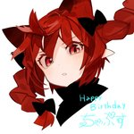 1girl animal_ears black_bow blush bow braid cat_ears commentary_request eyebrows_visible_through_hair gotoh510 hair_bow happy_birthday kaenbyou_rin looking_at_viewer parted_lips pointy_ears red_eyes red_hair simple_background solo touhou translation_request twin_braids upper_body white_background