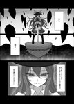 1girl comic floating food fruit greyscale hair_between_eyes hat highres hinanawi_tenshi holding holding_sword holding_weapon keystone miata_(miata8674) monochrome peach puffy_short_sleeves puffy_sleeves sample shaded_face short_sleeves solo standing sword sword_of_hisou touhou translation_request weapon