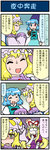 3girls 4koma artist_self-insert blonde_hair comic commentary dress elbow_gloves finger_in_mouth gloves hat hat_with_ears head_bump heterochromia highres juliet_sleeves long_sleeves mizuki_hitoshi multiple_girls open_mouth puffy_short_sleeves puffy_sleeves purple_dress real_life_insert shaded_face shirt short_sleeves skirt smile sweat tatara_kogasa tears touhou translated vest white_gloves yakumo_ran yakumo_yukari