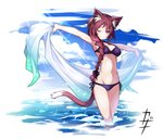 1girl animal_ear_fluff animal_ears armpits arms_up beach bikini braid breasts brown_eyes brown_hair cat_ears cat_tail cleavage cloud commentary_request day kazana_(sakuto) long_hair navel ocean one_eye_closed original outdoors outstretched_arms purple_bikini sky smile solo swimsuit tail towel wading