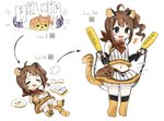 /\/\/\ 1girl =3 adapted_uniform ahoge animal_ear_fluff animal_ears animal_print baseball_mitt baseball_uniform black_gloves bone bridal_gauntlets brown_hair cat_paws closed_eyes commentary_request cropped_legs crumbs crying drill_hair egg elbow_gloves evolution fang food food_on_face fur_trim gloves hatching highres holding_stomach idolmaster idolmaster_million_live! level_up lying multiple_views navel neckerchief on_back orange_legwear partial_commentary paws plate ponytail puffy_shorts purple_eyes shorts side_ponytail simple_background skirt skirt_set sleeveless spawnfoxy speech_bubble sportswear stomach_bulge stomach_growling sweatdrop tail thighhighs tiger_ears tiger_print tiger_tail translated white_background yokoyama_nao