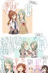 6+girls :3 :d ^_^ bad_id bad_twitter_id bang_dream! bangs between_fingers black_hair blue_neckwear blue_skirt blush bow bowtie brown_dress brown_eyes brown_hair bunny_earrings clenched_hand closed_eyes clothes_around_waist collared_shirt comic commentary_request cosmetics double-breasted dress fang green_eyes green_hair grey_hair hair_bow half_updo hanasakigawa_school_uniform hand_to_own_mouth haneoka_school_uniform highres hikawa_hina hikawa_sayo imai_lisa jacket_around_waist long_hair long_sleeves looking_at_another minato_yukina muchise multiple_girls neck_ribbon o_o open_mouth plaid plaid_skirt polka_dot polka_dot_background purple_eyes purple_hair red_neckwear ribbon sailor_dress school_uniform shirokane_rinko shirt short_hair side_braids skirt sleeves_folded_up smile sparkle striped striped_neckwear striped_shirt sweatdrop translation_request twintails udagawa_ako wall_of_text