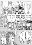 ... 1boy 6+girls :3 :d admiral_(kantai_collection) bangs bare_shoulders beret bismarck_(kantai_collection) breasts cleavage closed_eyes comic commandant_teste_(kantai_collection) commentary detached_sleeves elbow_gloves eyelashes french gloves greyscale hair_between_eyes hairband hat highres hisamura_natsuki iowa_(kantai_collection) kantai_collection large_breasts littorio_(kantai_collection) looking_at_another looking_up medium_breasts miko_miko_nurse monochrome multicolored_hair multiple_girls munmu-san one_eye_closed open_mouth ponytail school_uniform serafuku smile spoken_ellipsis streaked_hair swept_bangs tongue tongue_out translated upper_body v_over_eye warspite_(kantai_collection) wavy_hair yuubari_(kantai_collection)