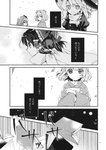4girls bell book bow braid comic flower greyscale hair_bell hair_bow hair_flower hair_ornament hair_tubes hakurei_reimu hat hieda_no_akyuu highres japanese_clothes kimono kirisame_marisa long_hair long_sleeves medium_hair monochrome motoori_kosuzu multiple_girls page_number scan scarf short_hair short_twintails single_braid torii_sumi touhou translated twintails two_side_up witch_hat