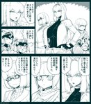 bangs biriri-ane_(space_jin) blunt_bangs breasts comic fingerless_gloves flying_sweatdrops glasses gloves greyscale hands_on_hips helmet highres huge_breasts impossible_clothes impossible_shirt jacket large_breasts lock meme monochrome necro-chan_(space_jin) original reading shirt space_jin sweat translation_request turtleneck twitter_username wavy_mouth zoe_(space_jin)