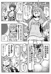 >_< abekawa ahoge bare_shoulders between_breasts breasts check_translation cleavage closed_eyes collarbone collared_shirt commentary_request facepaint fangs greyscale hair_ornament hair_over_one_eye hairclip hands_on_own_face head_between_breasts hoshi_shouko idolmaster idolmaster_cinderella_girls koshimizu_sachiko large_breasts lightning_bolt long_hair monochrome motion_lines mushroom mushroom_print oikawa_shizuku open_mouth pleated_skirt pointing shirasaka_koume shirt short_hair skirt sleeves_past_wrists smile sweatdrop t-shirt translation_request wide-eyed