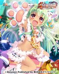 1girl animal_ears apple arm_up armpits banana bucchake_(asami) capelet cat_ears cat_tail chain commentary_request earrings fang flat_chest flower food forest fruit gloves grapes green_hair jewelry koihime_musou long_hair midriff miniskirt moukaku nature navel necklace no_panties official_art open_mouth outdoors outstretched_arm outstretched_hand paw_gloves paw_shoes paws red_eyes shoes sitting skirt smile solo tail tree white_gloves