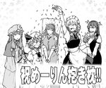 4girls :< :> apron baggy_clothes bat_wings braid breasts collared_shirt commentary_request dakimakura_(object) eyebrows_visible_through_hair fang frills hat head_wings hong_meiling izayoi_sakuya jewelry koakuma koyubi_(littlefinger1988) large_breasts long_hair long_sleeves maid maid_apron maid_headdress moon_(ornament) multiple_girls necklace necktie nightcap nightgown open_mouth patchouli_knowledge pillow puffy_short_sleeves puffy_sleeves remilia_scarlet ribbon shirt short_hair short_sleeves simple_background skirt sleeves_rolled_up smile teeth tongue touhou translation_request twin_braids vampire white_background white_shirt wings
