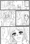 1boy 1girl beard blush bob_cut comic facial_hair fate/zero fate_(series) genderswap greyscale hin jacket monochrome rider_(fate/zero) sensha_otoko short_hair smile translated waver_velvet
