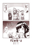 2koma 6+girls ahoge comic drooling fairy_(kantai_collection) female_admiral_(kantai_collection) glasses gloves hair_ornament hairband hairclip hat kantai_collection kouji_(campus_life) long_hair monochrome multiple_girls pleated_skirt ribbon school_uniform serafuku short_hair skirt suzuya_(kantai_collection) translated