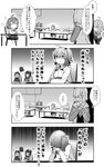 4girls abigail_williams_(fate/grand_order) ahoge bangs blush bow chair chaldea_uniform chibi comic commentary_request crossed_bandaids dress fate/grand_order fate_(series) flower fujimaru_ritsuka_(female) glasses greyscale hair_bow hair_flower hair_ornament hair_over_one_eye hair_scrunchie highres indoors japanese_clothes katsushika_hokusai_(fate/grand_order) kimono long_hair long_sleeves mash_kyrielight monochrome multiple_girls necktie octopus open_mouth pantyhose parted_bangs pekeko_(pepekekeko) scrunchie short_hair side_ponytail sitting skirt sleeves_past_wrists smile table thought_bubble tokitarou_(fate/grand_order) translated very_long_hair