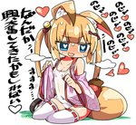 1girl animal_ears blonde_hair blue_eyes blush commentary fox_ears fox_tail heart heart-shaped_pupils in_heat japanese_clothes kanikama kemomimi_oukoku_kokuei_housou kimono lowres mikoko_(kemomimi_oukoku_kokuei_housou) school_swimsuit sitting skindentation solo sweat swimsuit swimsuit_under_clothes symbol-shaped_pupils tail thighhighs translated twintails undressing white_background white_school_swimsuit white_swimsuit wide_sleeves yokozuwari