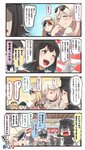 +++ /\/\/\ 4koma 6+girls ^_^ ^o^ akitsu_maru_(kantai_collection) beret bismarck_(kantai_collection) black_eyes black_hair black_hat black_skirt blonde_hair blue_eyes blue_hair blush blush_stickers brown_gloves closed_eyes comic commandant_teste_(kantai_collection) commentary_request emphasis_lines eyewear_on_head french gangut_(kantai_collection) gloves grin hat hat_removed headwear_removed highres holding holding_eyewear ido_(teketeke) iowa_(kantai_collection) kantai_collection long_hair long_sleeves military military_hat military_uniform mole mole_under_eye mole_under_mouth multicolored_hair multiple_girls nail_polish newspaper o_o one_eye_closed open_mouth peaked_cap pleated_skirt red_hair red_nails richelieu_(kantai_collection) rising_sun short_hair skirt smile speech_bubble streaked_hair sunburst sunglasses translated uniform white_gloves white_hair white_hat yellow_eyes