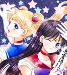 2girls :d between_fingers bishoujo_senshi_sailor_moon black_hair blonde_hair blue_background blue_eyes blue_sailor_collar bow choker circlet closed_mouth collarbone crescent crescent_earrings double_bun earrings elbow_gloves gloves hair_ornament hairpin hino_rei hoshikuzu_(milkyway792) jewelry light_particles long_hair magical_girl multiple_girls ofuda open_mouth purple_bow purple_eyes red_neckwear red_sailor_collar sailor_collar sailor_mars sailor_moon sailor_senshi sailor_senshi_uniform smile star star_earrings starry_background tsukino_usagi twintails upper_body v white_gloves
