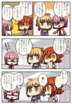 3girls ahoge armor armored_dress artoria_pendragon_(all) bangs blonde_hair chaldea_uniform chibi comic fate/grand_order fate_(series) fujimaru_ritsuka_(female) glasses green_eyes hair_over_one_eye highres indoors mash_kyrielight multiple_girls open_mouth orange_hair purple_eyes purple_hair riyo_(lyomsnpmp) saber short_hair side_ponytail speech_bubble translated yellow_eyes