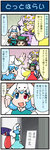 4koma :3 animal animal_ears animal_on_head artist_self-insert blonde_hair blue_eyes blue_hair blush_stickers brown_eyes brown_hair cat_ears cat_tail chen closed_eyes comic commentary door dress earrings fox_tail hat heterochromia highres holding holding_umbrella japanese_clothes jewelry juliet_sleeves karakasa_obake kyubey long_sleeves mahou_shoujo_madoka_magica mizuki_hitoshi mob_cap multiple_tails one-eyed open_mouth puffy_sleeves red_eyes short_hair sign smile sweatdrop tail tatara_kogasa tongue tongue_out touhou translated umbrella vest waving wide_sleeves yakumo_ran yellow_eyes