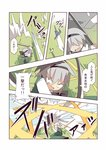 1boy blue_eyes check_translation comic dual_wielding fuukadia_(narcolepsy) ghost hair_ribbon holding katana knife konpaku_youki male_focus open_mouth pants ribbon scar shirt silver_hair slashing solo sword touhou translated translation_request vest weapon